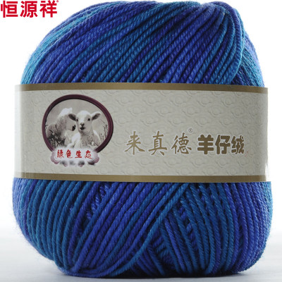 手编儿童毛线编织线毛衣线羊毛线50g