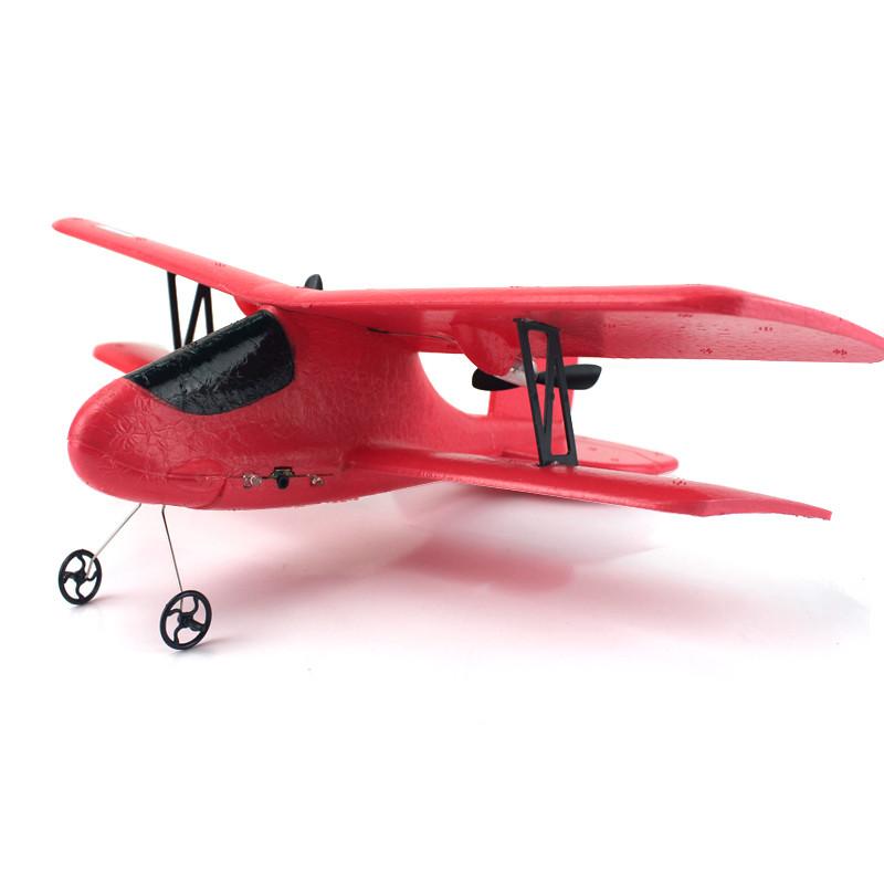 4g初学易飞航模型玩具遥控飞机固定翼泡沫epp材料 轻型材料迎风飞行