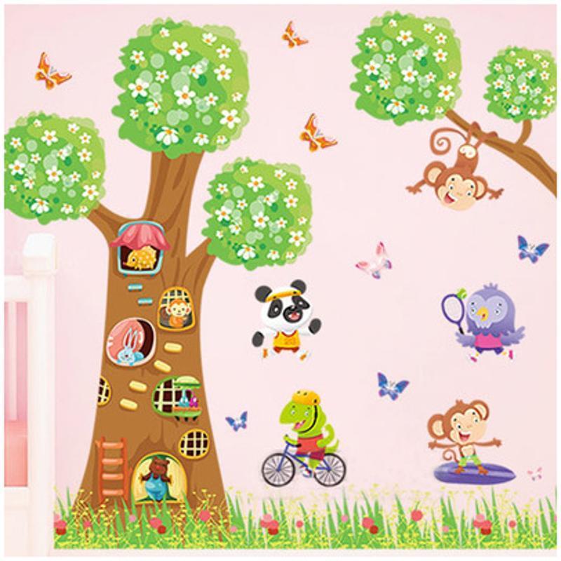 宜佳蕙动物大树房子卡通墙贴画儿童房间温馨卧室幼儿园教室墙壁装饰贴