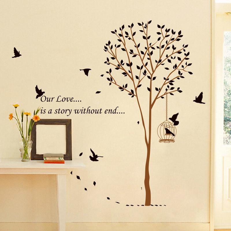 墙贴 树 贴画贴图墙壁墙面装饰 壁贴客厅卧室电视背景