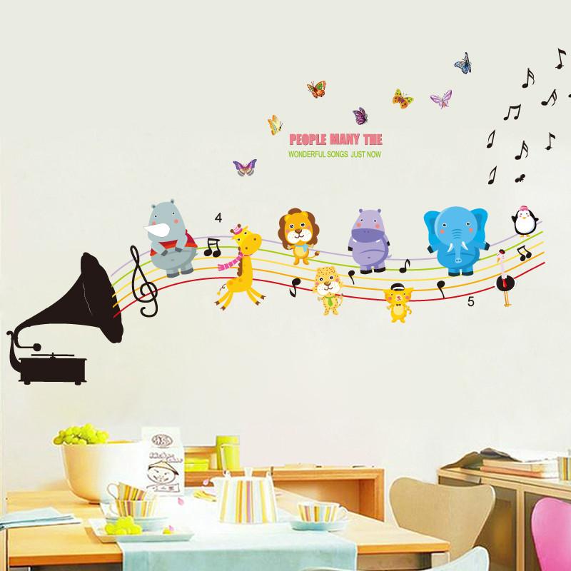 可爱卡通动物音乐会儿童房卧室幼儿园教室布置装饰卡通音符墙贴纸