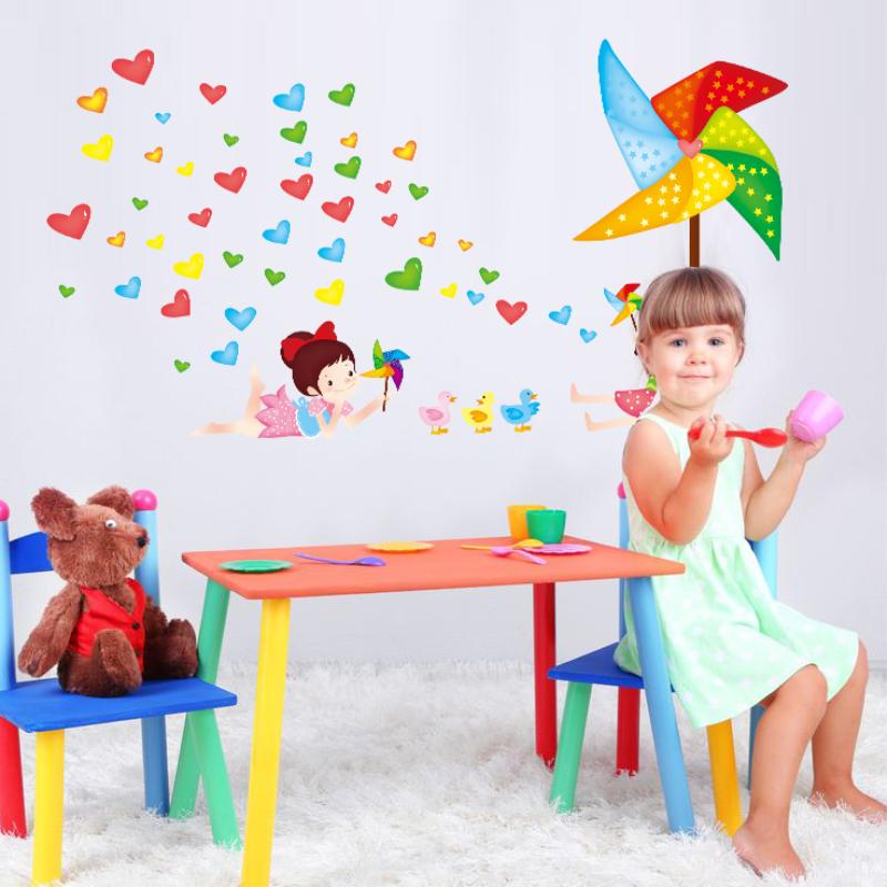可移除儿童房幼儿园装饰墙贴画卡通风车女孩爱心贴纸浪漫公主房贴