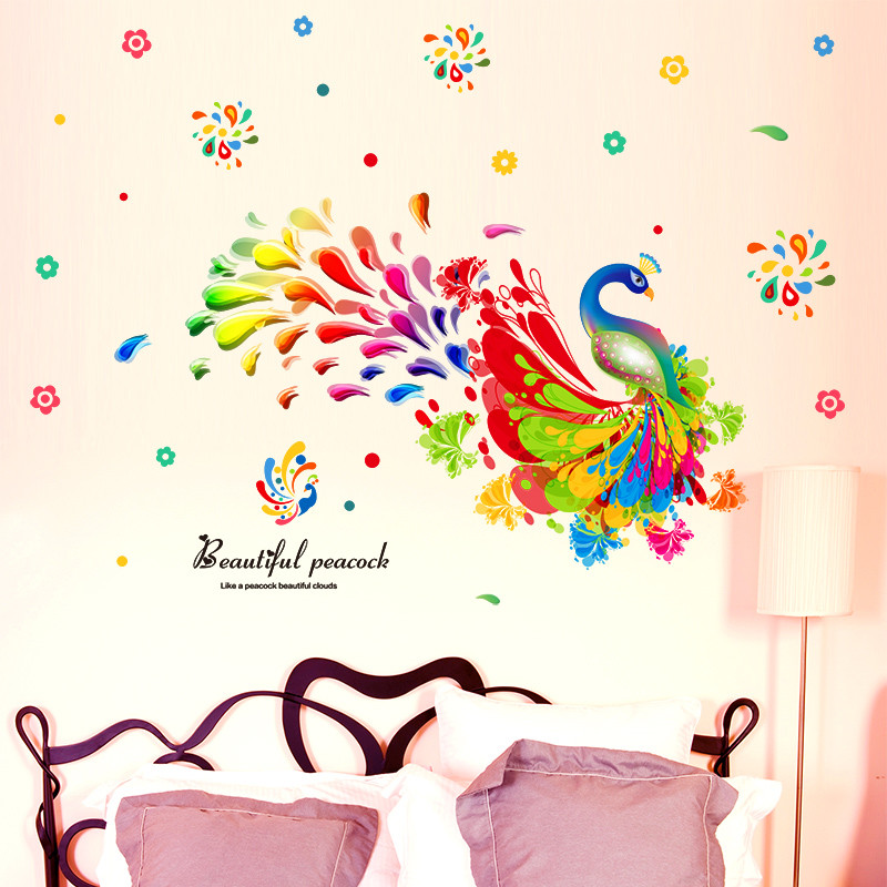 七彩孔雀卧室客厅沙发电视背景自粘墙贴纸贴画彩色唯美浪漫创意贴