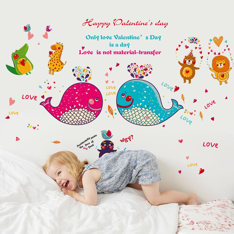 环保可移除可爱卡通客厅卧室儿童房幼儿园装饰可爱鲸鱼墙贴纸贴画