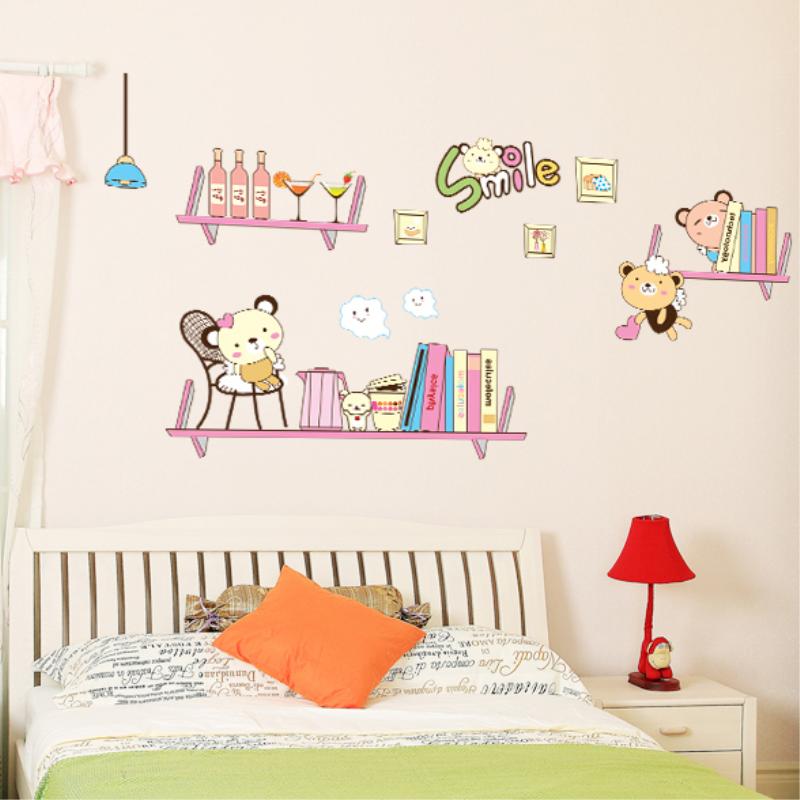 可移除墙贴纸卧室床头儿童房间卡通幼儿园背景墙面装饰书架贴画