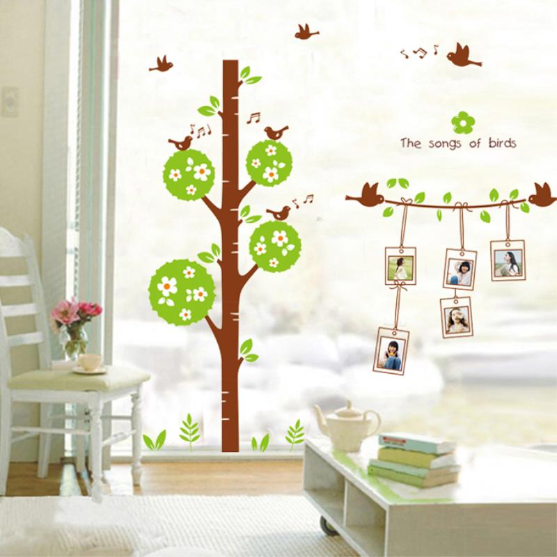 自粘照片墙贴纸幼儿园创意大树枝相框贴画小学班级教室内布置装饰