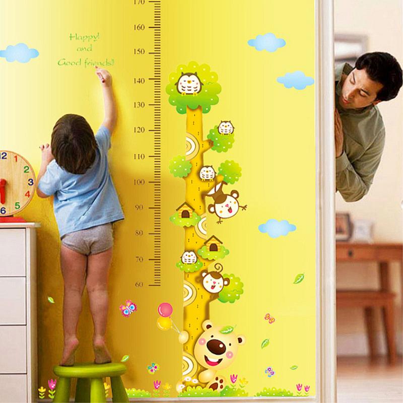 可移除墙贴纸儿童房间身高贴墙面装饰画幼儿园墙壁卡通贴画树动物