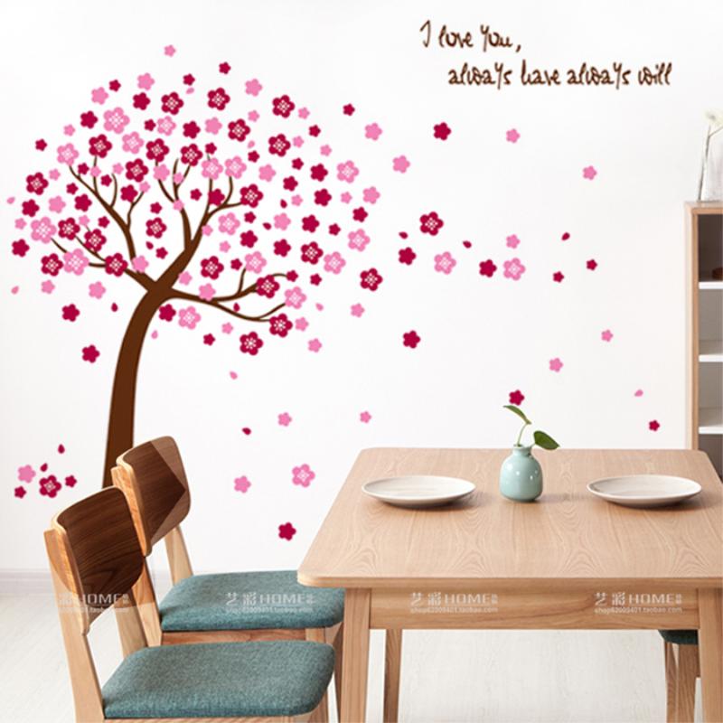 桃花树贴画卧室床头墙面装饰品墙壁可移除贴纸客厅背景墙自粘墙贴