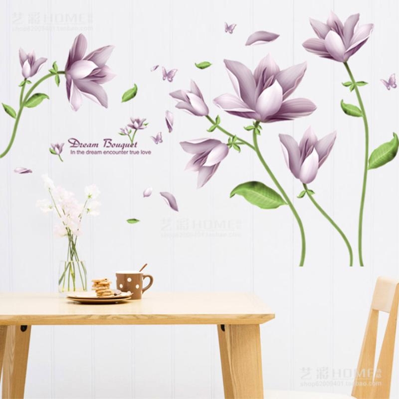 自粘贴花墙贴纸卧室温馨墙壁贴画客厅餐厅房间电视背景墙上装饰品
