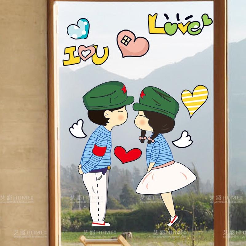 可移除墙贴纸客厅卧室儿童房间装饰幼儿园背景墙壁贴画可爱卡通贴1
