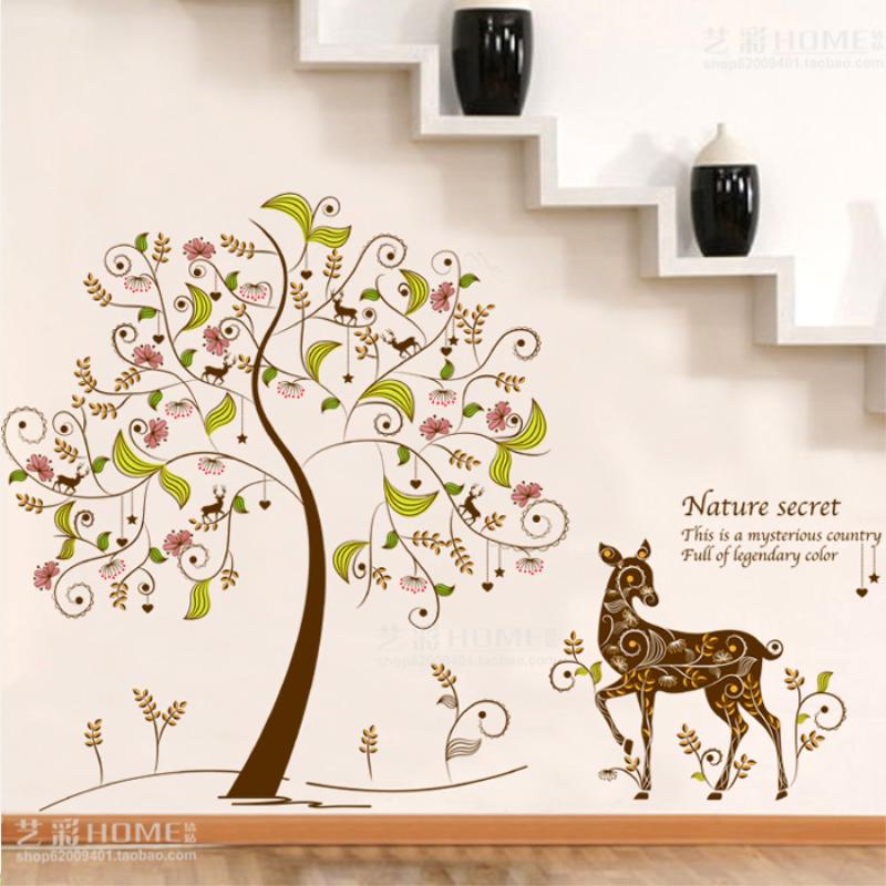 欧式大树枝动物小鹿墙贴纸客厅背景墙壁贴画卧室房间墙上创意装饰