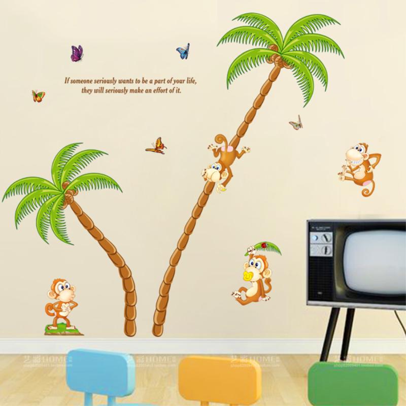创意卡通温馨壁纸自粘儿童房墙贴卧室床头背景墙面装饰品贴纸贴画