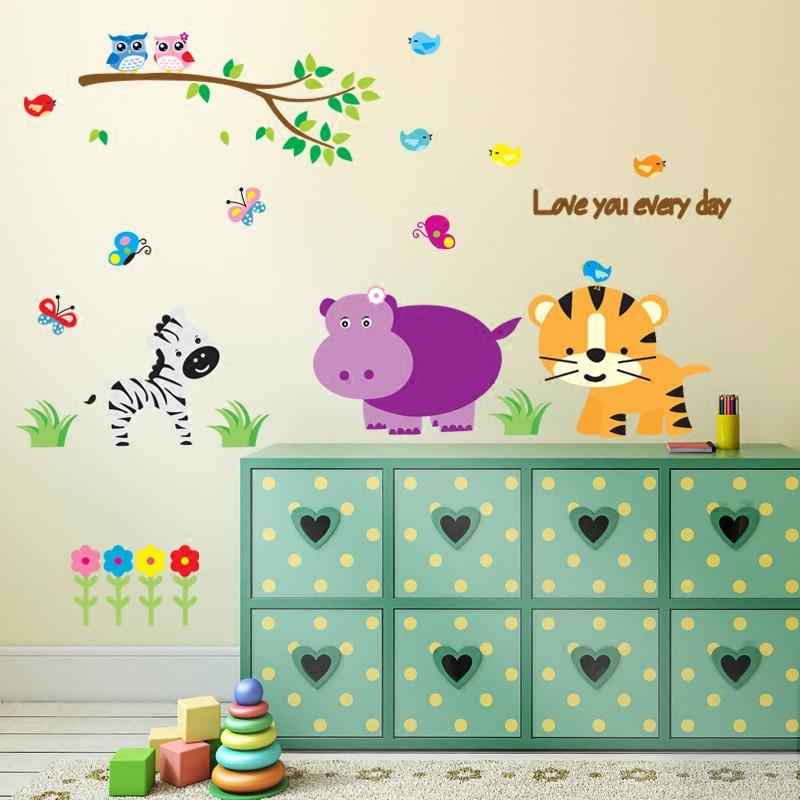 卡通动物墙贴纸儿童房间墙上墙面装饰品幼儿园背景墙壁画创意贴画