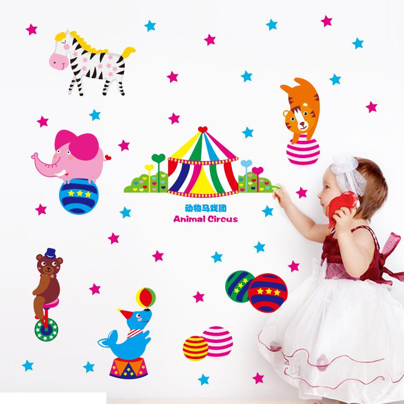 可爱儿童墙贴动物马戏团装饰欢乐动物派对墙贴可移除饰品
