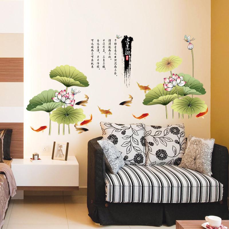 中国风荷花字画墙贴纸 客沙发厅卧室电视背景墙壁自粘贴画可移除