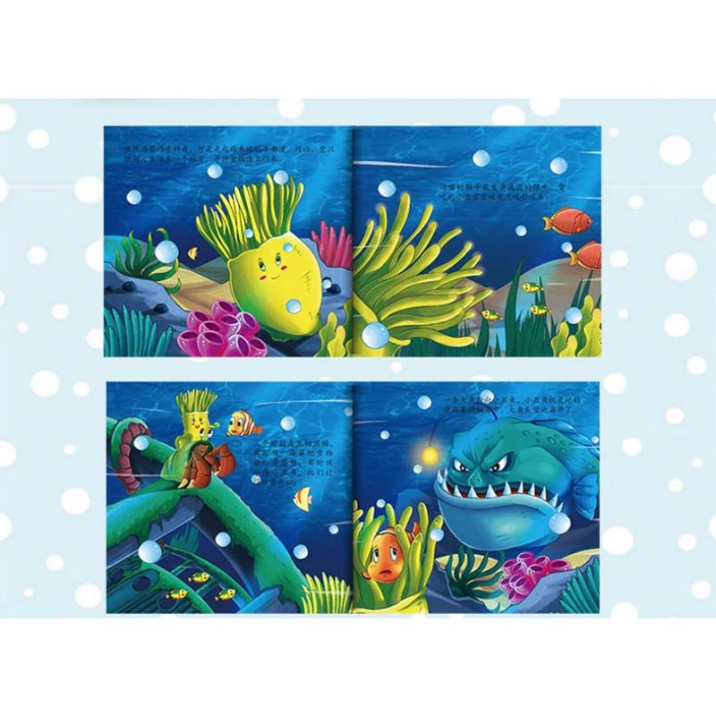 神奇的海底世界全8册 儿童绘本图画故事书 童话 适合3-4-5-6岁幼儿