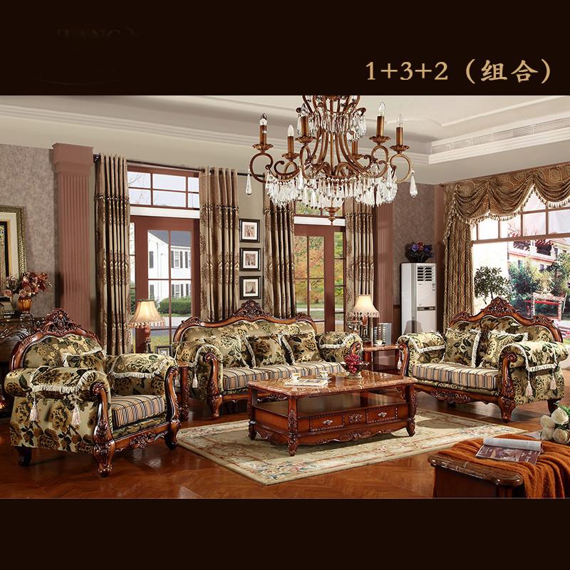 嘉彼琪 欧式布艺沙发组合高档 实木雕花复古沙发123大小户型别墅家具