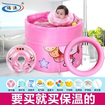 諾澳 嬰兒游泳池中號伸縮合金支架夾棉保溫寶寶游泳桶幼兒洗澡桶粉色