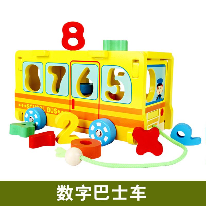 儿童形状配对玩具宝宝益智积木玩具1-2周岁婴儿男女孩图片