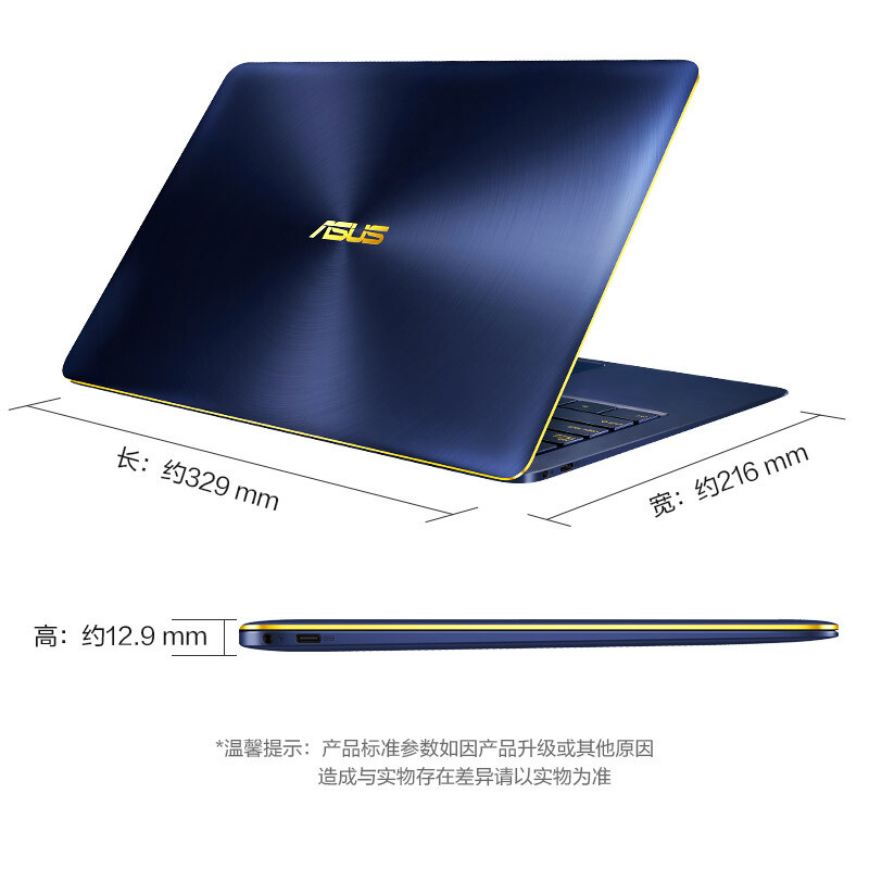 华硕(asus) 灵耀3 deluxe 14英寸超窄边框轻薄笔记本电脑 (i7-8550 16