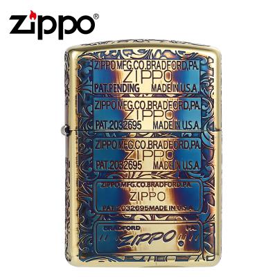 zippo正版芝宝打火机五代底刻正品煤油美国旗舰店ZP-JP-CZBT-3-3a