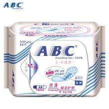 【满199-100】ABC丝薄棉柔护垫 适量型 163mm*22片