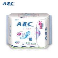 【满199-100】ABC轻透薄柔棉卫生护垫163mm*22片