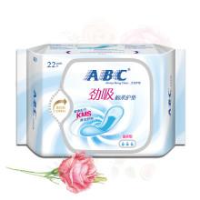 ABC女性护理卫生护垫劲吸量多型棉柔表层163mm22片装