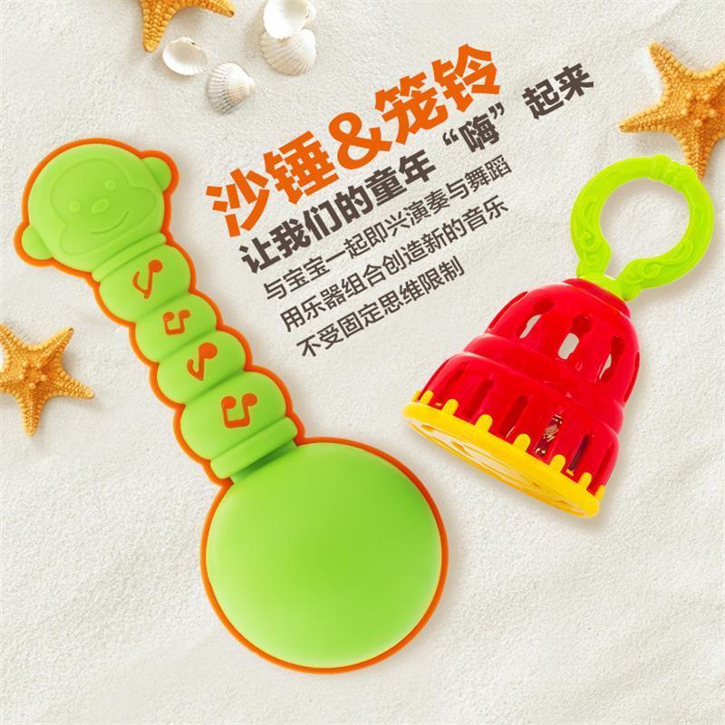 沙锤幼儿园早教玩具婴儿童沙锤打击乐器摇铃宝宝追视追听抓握训练