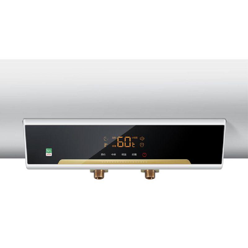 海尔热水器es50h-j1(e)大功率2000w,中温保温,音效,抑菌,预约,温度