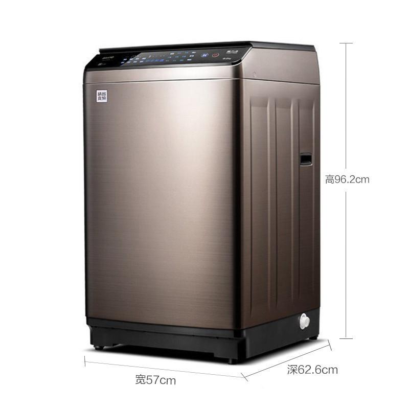 三洋(sanyo) db80399bde 8公斤 变频 波轮洗衣机(钛金