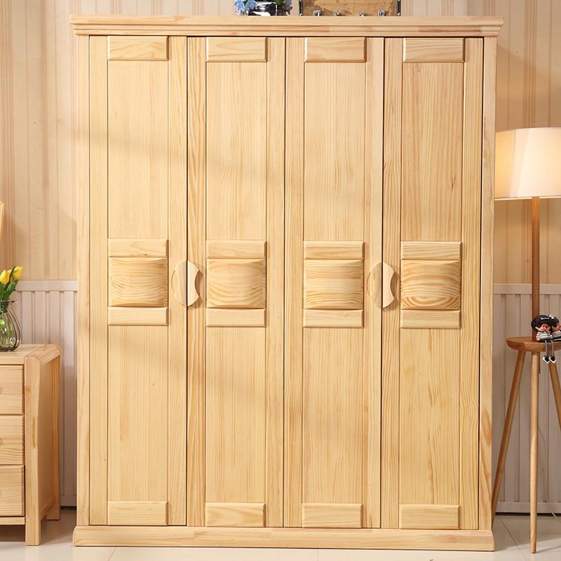景山百岁 衣柜 简约现代实木衣柜 4门四门实木对开门大衣柜新西兰松木