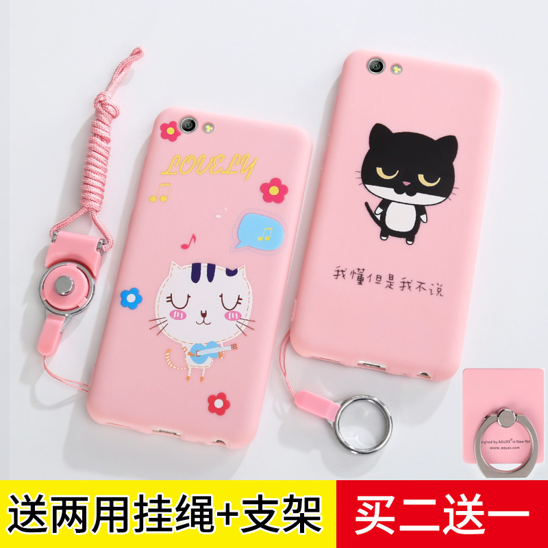 oppo r9s手机壳硅胶挂绳女款 r9sk手机套防摔磨砂日韩可爱软壳潮粉色