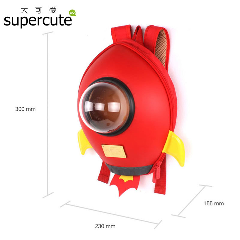 大可爱 创意趣味韩版儿童蛋壳飞船造型个性双肩背包礼盒装【红色】