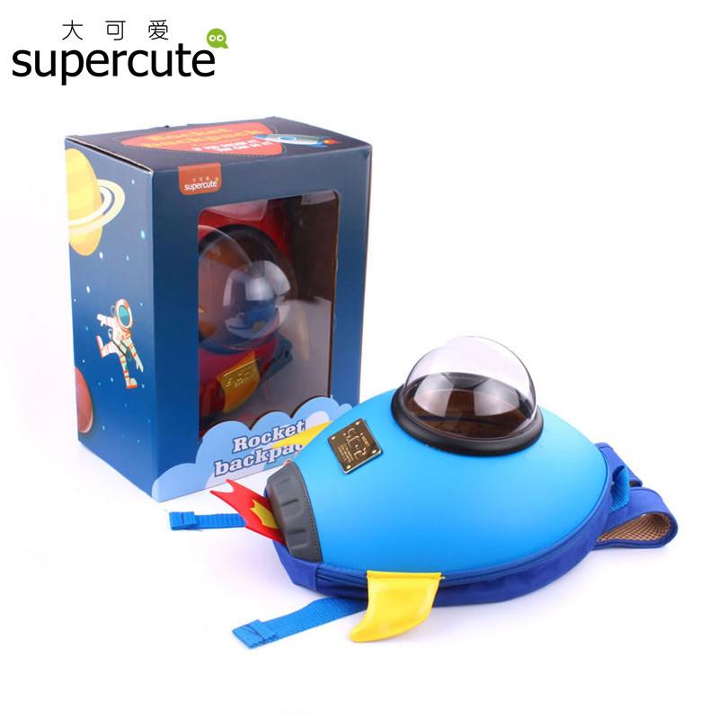 大可爱 创意趣味韩版儿童蛋壳飞船造型个性双肩背包礼盒装【绿色】