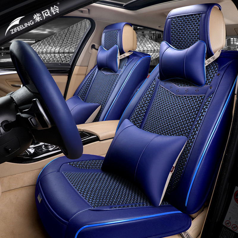 紫风铃汽车坐垫a07夏季冰丝四季通用汽车座垫透气坐垫
