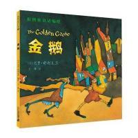境v正版系列正版全套3册查理九世漫画漫画书彩来了姐姐全集.图片