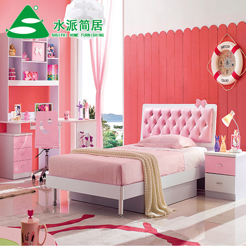 儿童女孩床公主1.2米 1.5米小孩床单双人粉色女童床儿童套房家具