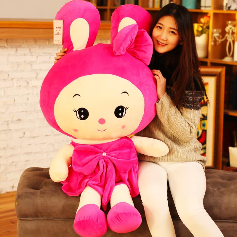 兔子毛绒玩具公仔布娃娃可爱抱枕儿童玩偶小白流氓兔情人节礼物女