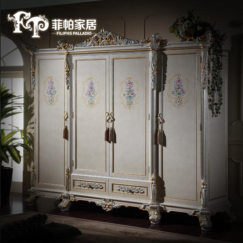 fp家居 欧式别墅家具 法式简约实木雕花大衣柜四门衣橱 欧式宫廷风格
