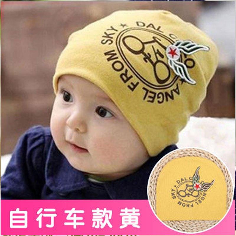 婴儿帽子0-3-6-12个月新生儿帽春宝宝帽子1-2岁加厚男女童帽可爱卡通