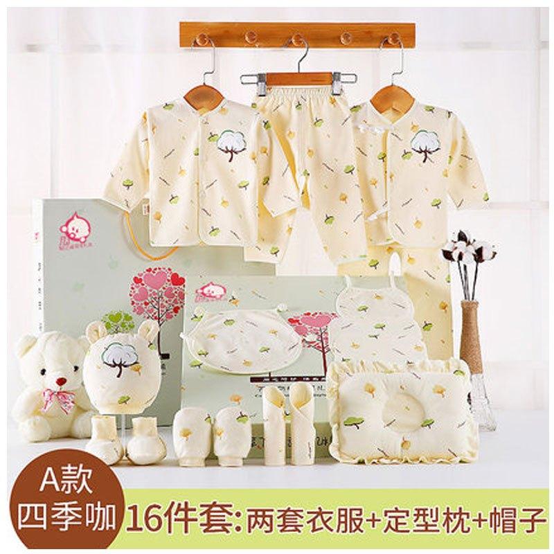 小孩子内衣礼盒可爱卡通套装婴儿衣服套装新生儿礼盒0