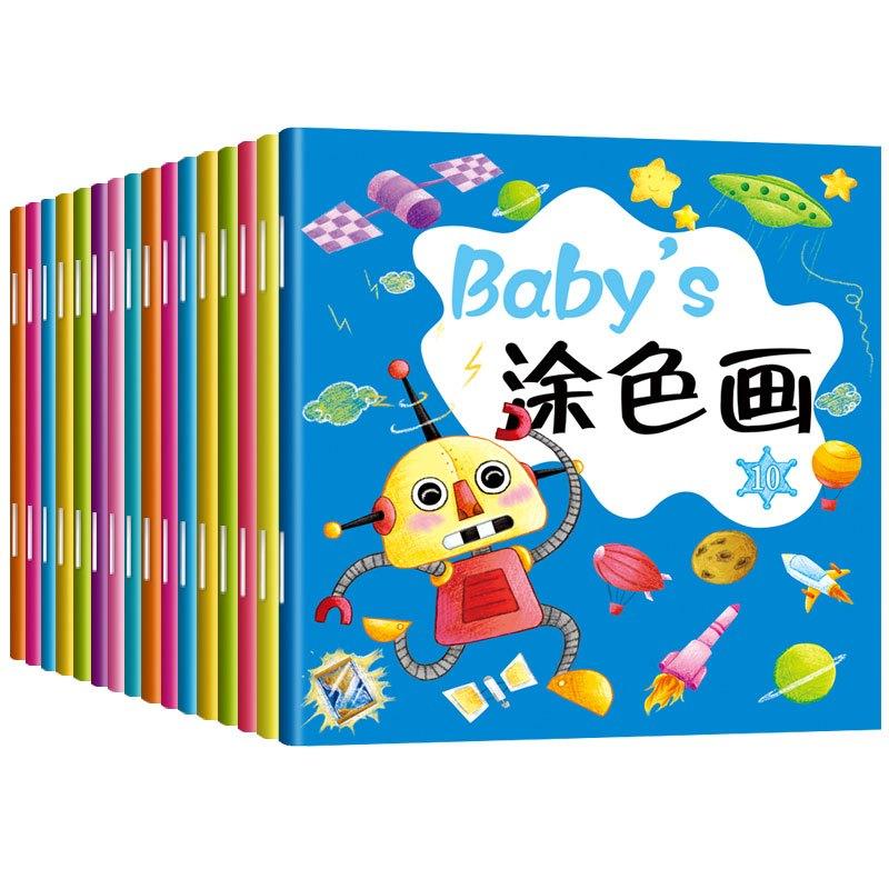儿童填色涂色画3-6岁涂鸦填色本幼儿园小孩学画画书填色绘画册当季
