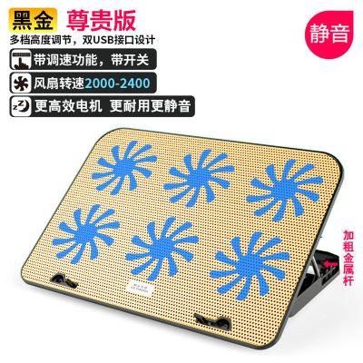 酷睿冰尊 筆記本散熱器14寸15.6手提電腦排風扇底座支架板墊靜音(黑金色尊享版可調速帶開關)