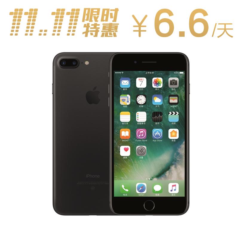 iphone 7 plus32g 黑色/磨砂黑 (手机租赁专享,详情咨询客服)