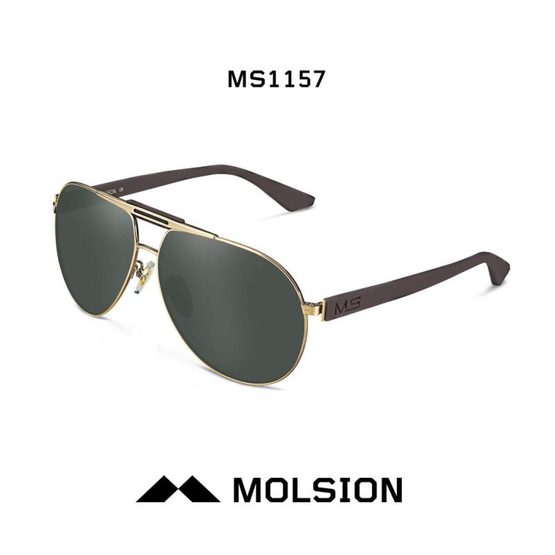 陌森太阳镜彩膜镜圆脸司机开车偏光镜眼镜ms1157图片