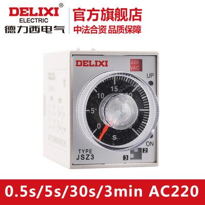 德力西通電延時時間繼電器JSZ3A-A0.5S/5S/30S/3MAC220V