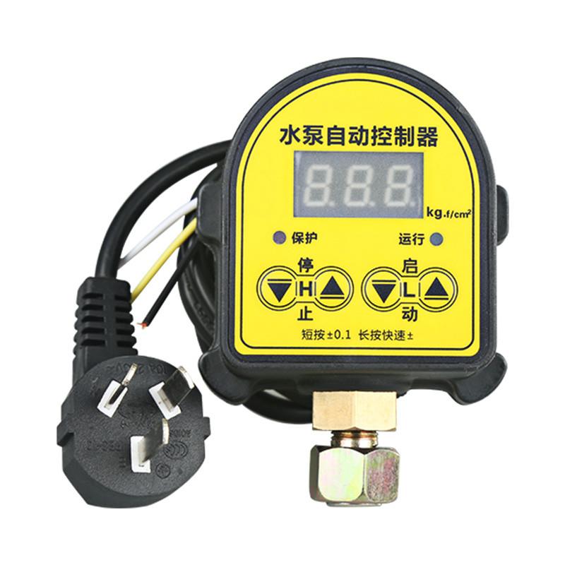 水泵智能控制器 全自动家用缺水保护器开关压力传感器
