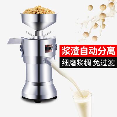 纳丽雅 商用豆浆机全自动渣浆分离磨浆机大型不锈钢现磨豆腐机家用 125型不锈钢手轮款