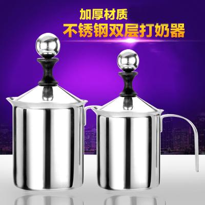 永星咖啡打泡器牛奶打奶泡器奶泡机拉花杯奶泡杯 奶泡器400ml